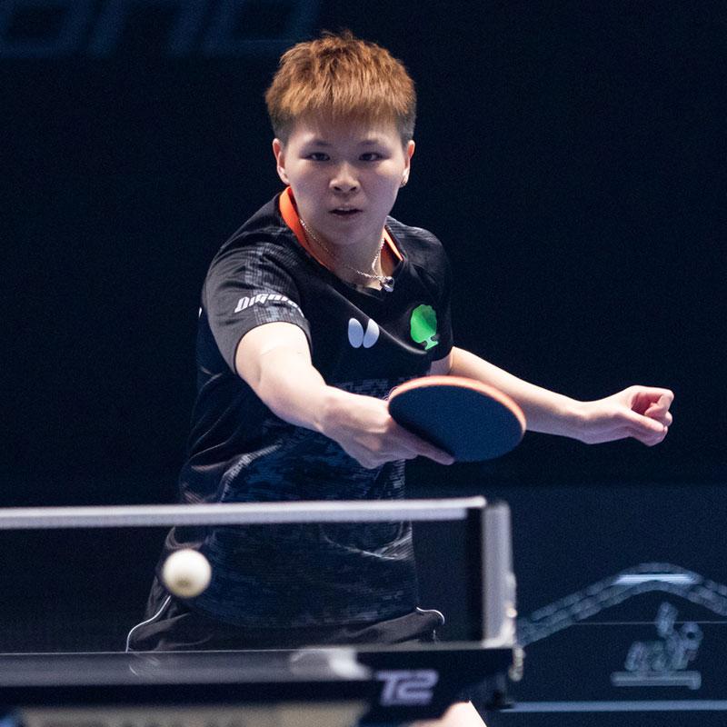 Chen Szu-Yu