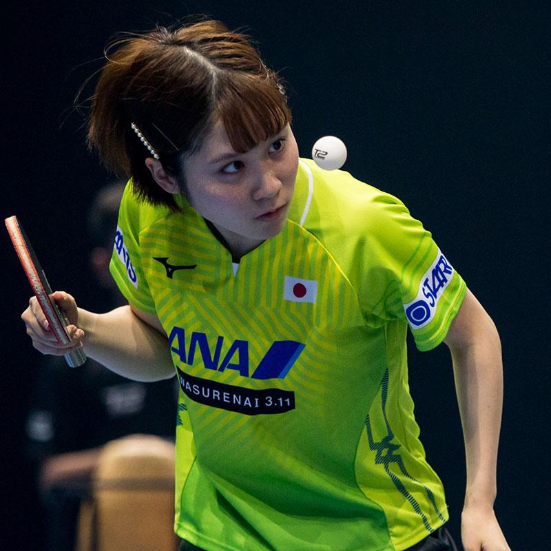 Miu Hirano