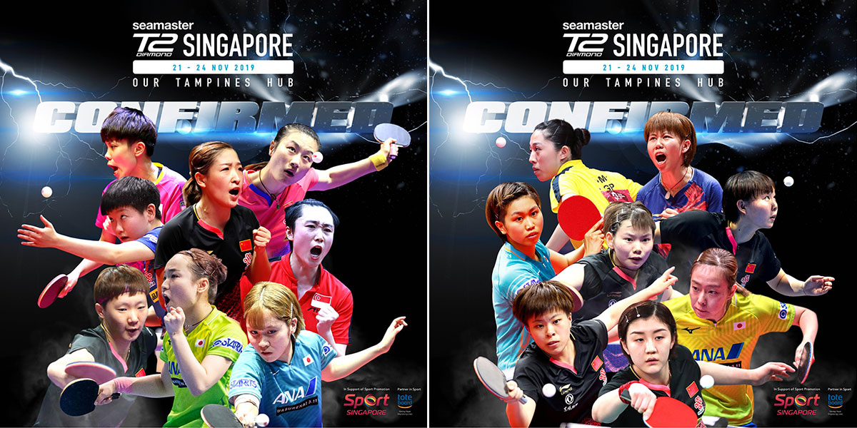 FINAL LIST OF PLAYERS: Who will become the Seamaster T2 Diamond 2019 Singapore Champion?